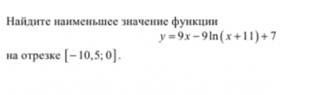 Как решать ЕГЭ по математике
