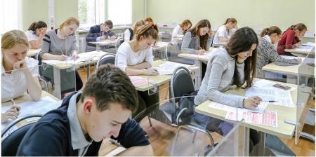 Как подготовиться к ЕГЭ по математике самостоятельно