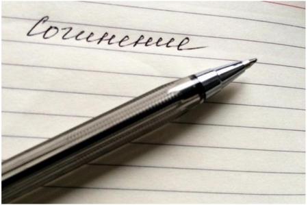 Как писать сочинение на ЕГЭ по русскому языку в 2020 году