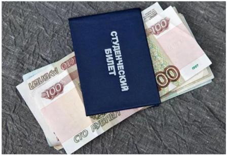 Стипендия президента и правительства РФ