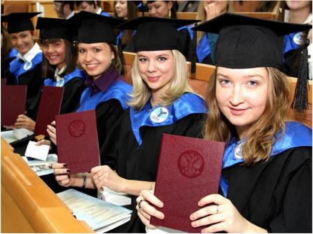 Закон о втором высшем образовании