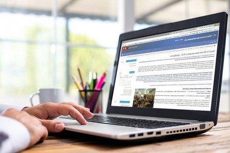 Обучение и образование онлайн