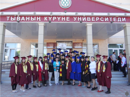 Лучшие ветеринарные вузы России и Москвы