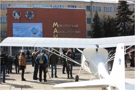 Лучшие авиационные вузы России и Москвы