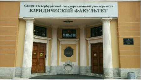 Лучшие юридические вузы России и Москвы. Как поступить