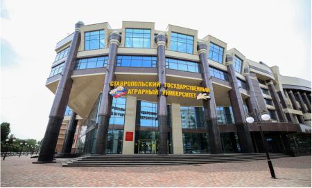 Рейтинг лучших аграрных вузов в России и Москве