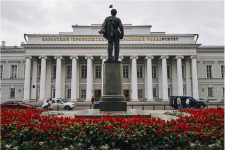 Лучшие вузы сервиса и туризма в России и Москве