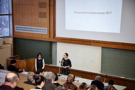 Лучшие вузы по психологии в России и Москве