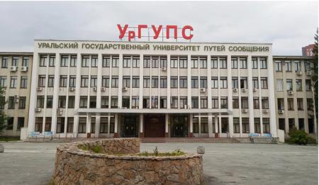 Топ 10 вузов Екатеринбурга 2021