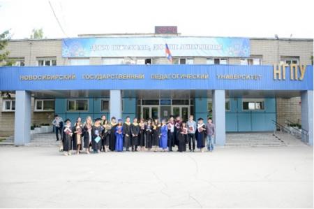 Топ 10 вузов Новосибирска 2021