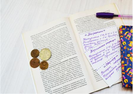 Методы запоминания дат по истории. Как легко запоминать исторические даты