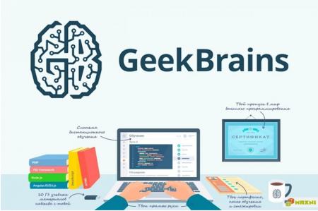 Лучшее образование онлайн
