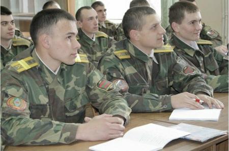 Образование после армии